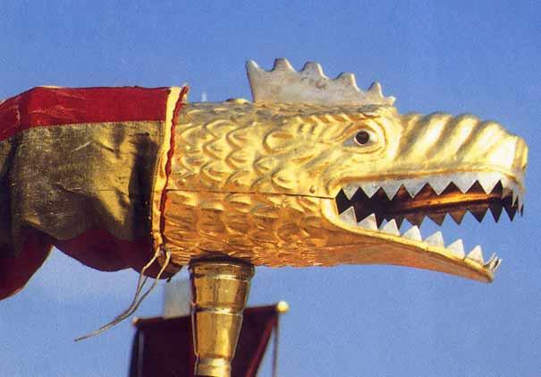 dragon banner england